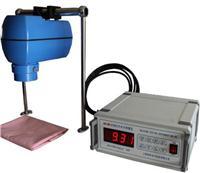 煤炭在线水分测定仪