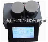 在线式谷物水分测定仪连续测量水分仪器