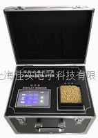 DH9900大豆蛋白仪大豆蛋白测量仪大豆蛋白测定仪油脂蛋白分析仪 DH9900