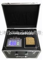 DH9800花生出油率测定仪/大豆含油率分析仪/玉米测油仪 DH9800
