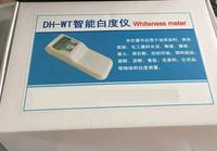 DH-WT智能白度仪上海白度测定仪白度测量仪白度测试仪白度计 DH-WT
