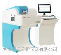 HR-9000型全谱直读光谱仪 HR-9000
