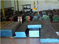 SKD11-carbon high-chromium alloy tool steel