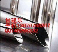 304不锈钢食品卫生管