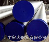 供应不锈钢食品卫生管