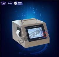 Y09-550型激光尘埃粒子计数器现货,尘埃粒子计数器技术参数