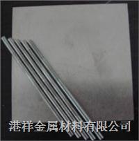 YG6钨钢板 YG6钨钢长条 YG6钨钢精磨棒 YG6硬质合金