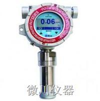 FGM-200X有机气体检测仪