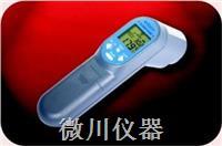 烟气分析仪 ecom SCANTEMP