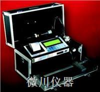 综合型烟气分析仪  ecom JN