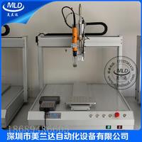 美兰达MLD-331吸附锁螺丝机 美兰达MLD-331吸附锁螺丝机
