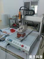 美兰达散热片自动锁螺丝机 美兰达散热片自动锁螺丝机