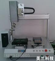 MLD-4441,4441R自动焊锡机 MLD-4441,4441R自动焊锡机