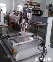 MLD-6331,6331R自动焊锡机 MLD-6331,6331R自动焊锡机