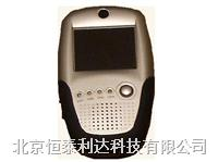 ZT-V2000I无线传输音视频生命探测仪