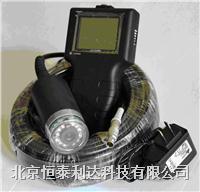 ZT1000手持式视频探测仪 ZT1000