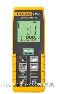 Fluke416D激光测距仪