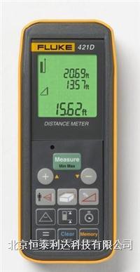 Fluke 421D激光测距仪