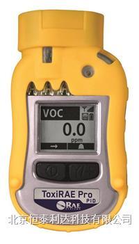 个人用VOC检测仪PGM-1800 PGM-1800