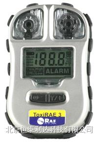 个人用单一有毒气体检测仪PGM-1700 PGM-1700