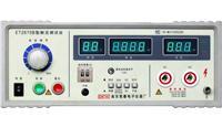耐电压测试仪 ET2670B