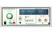 耐电压测试仪 ET2672C