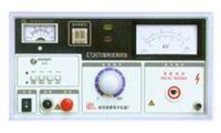 耐电压测试仪 ET2670