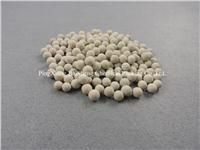 Alumina Ball Support Catalyst AL 23-30%