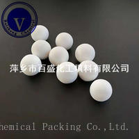 China factory direct sale Heat-resistant Ceramic Ball