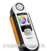 爱色丽便携式色差仪RM200QC