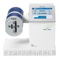 动态热机械分析仪DMA1