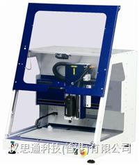 CNC全自动制样机