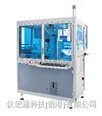 三维尺寸及表面缺陷检测仪 三维尺寸及表面缺陷检测仪
