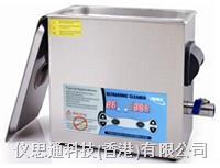 超声波清洗机 TD系列