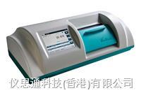 数字旋光仪 IP-digi300系列