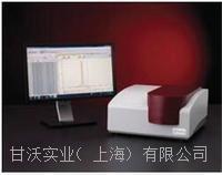 亚微米/纳米激光粒度仪