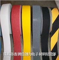 PVC楼梯防滑条|金光砂防滑带