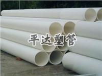 聚丙烯管材 dn20-dn1200mm