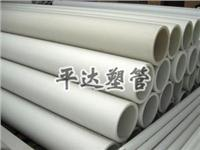 玻纖增強聚丙烯管材 dn20-dn1200