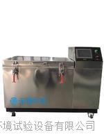 刀具深冷箱 ZY/YDSL-150