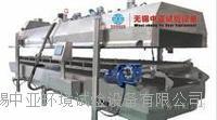 隧道式液氮速凍箱 ZY/YDSL-80