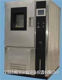 可程式恒温恒湿试验箱 恒温恒湿试验系列