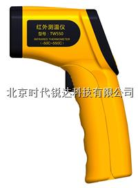 TW550紅外線測溫儀