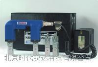 MP-A2D磁粉探傷儀