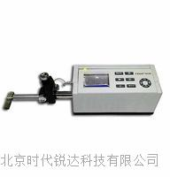 TIME3230粗糙度形狀測量儀