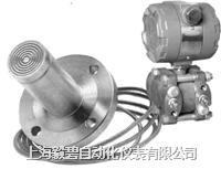 螺纹安装式远传装置 LD3851-1199RTW