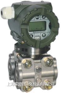 微差压变送器 LD3851系列