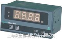模拟数字显示报警仪 XMZ/T- 100