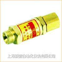 HF-2干式回火防止器 干式回火防止器