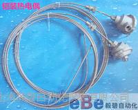 活动卡套螺纹式铠装热电偶WRNK-321/WRNK-331 WRNK-321/WRNK-331